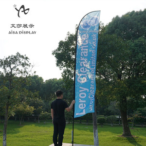 Promotional usage advertising exhibition event custom beach Flag and Banners Outdoor Feather Flag Cheap promotion wind flag(China)