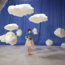 Wedding Props Cotton Clouds T Road Wedding Photography Party Childen Room DIY Decorative Window Layout Simulation White Cloudys