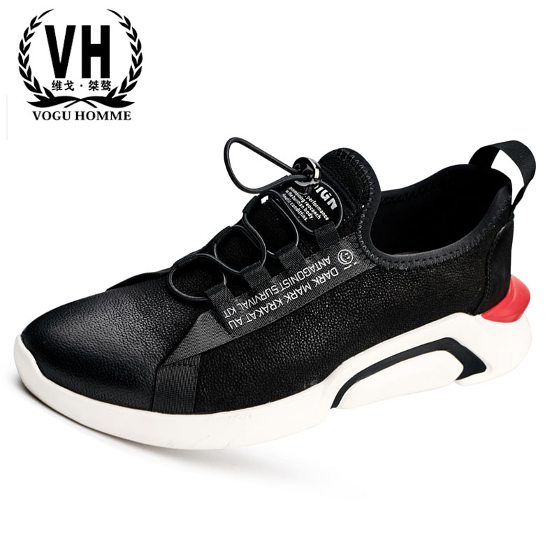 Men's shoes spring and autumn summer all-match cowhide shoes men new leather casual breathable sneaker fashion casual Leisure 2017 fashion red black white men new fashion casual flat sneaker shoes leather breathable men lightweight comfortable ee 20