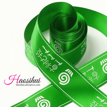 Karyncn gift Personality ribbon printing for Christmas decoration and  candy box diy birthday party packaging