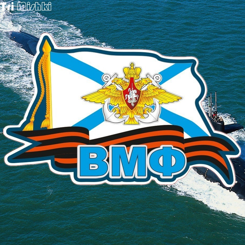 Tri Mishki WCS412 18.5*12cm VMF Russian Navy Car Sticker Auto Automobile Decals Car Stickers