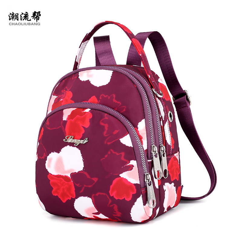 New Waterproof Female Backpack Women Nylon School For Teenage Girls Beach Mochila Feminina Mini Travel Bags Casual Sac A Dos 2016 new designers women nylon waterproof backpack for teenage girls school bags female casual travel bag bags mochila feminina