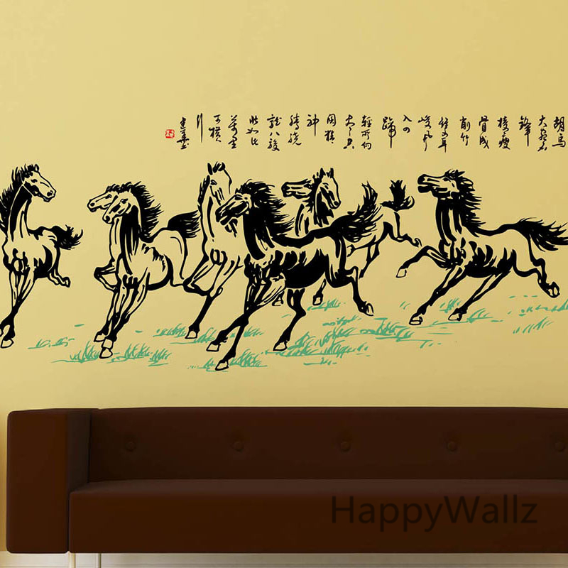 3d Chiness Style Horse Wall Sticker Animal Modern Horse Wall Decal Decorating  Horse Removable Wallpaper DIY Decors A24 In Wall Stickers From Home U0026  Garden ...