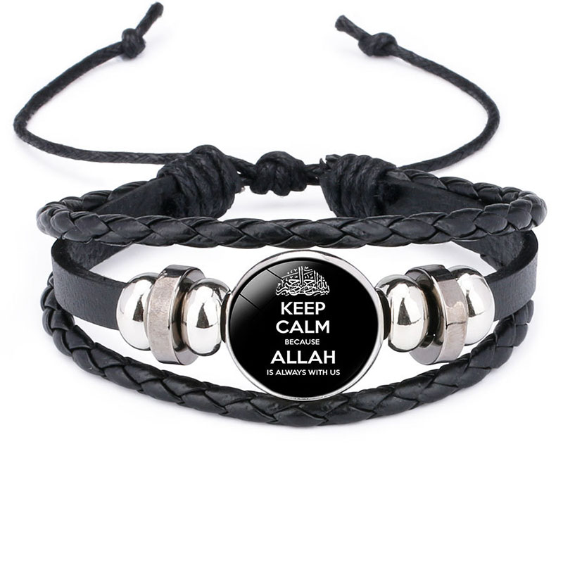 Bangle Braided Arabic Trendy Religious Faith Multilayer Fashion Muslim Woman Islam New Leather Bracelet Charms Beads Jewelry Men