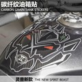 Spirit Beast motorcycle styling cool epoxy Reflective 3d cartoon tank sticker
