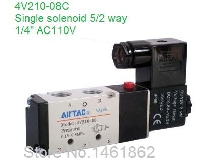 4V210 08C 1/4 2 Position 5 Port Air Solenoid Valve 4V210 08C Pneumatic Control Valve, AC 110V