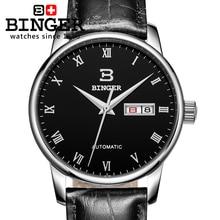 Швейцария часы мужские люксовый бренд БИНГЕР бизнес Механические Наручные Часы кожаный ремешок Водонепроницаемость BG-0399-7