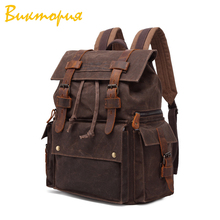 CHARAS brand high quality canvas backpack men/women Oil wax + crazy-horse leather Outdoor travel  waterproof Shoulder bag