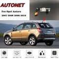 AUTONET HD ナイトビジョンバックアップリアビューカメラオペルアンタラ 2007 の 2008 2009 2010/ライセンスプレートカメラやブラケット