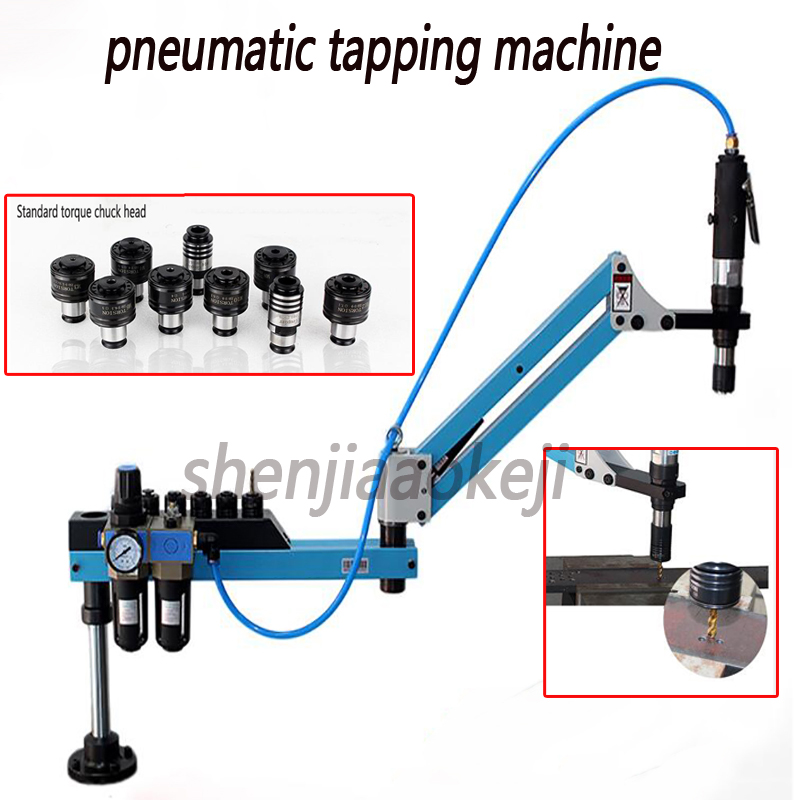 Pneumatique tapping machine à Tarauder capacité M3-M12 Rocker Tapping machine universelle fil tapant machine cadre 400 rpm 1 pc