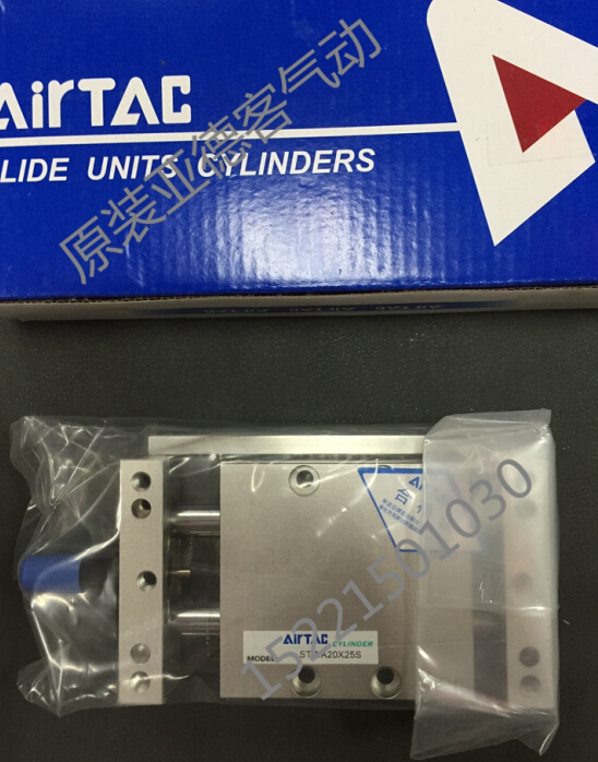 Fixing plate Double Action Biaxial new original Pneumatic  Actuator     slider  cylinder   STWA16x100SFixing plate Double Action Biaxial new original Pneumatic  Actuator     slider  cylinder   STWA16x100S