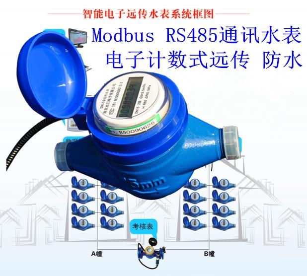 купить Electronic Remote Intelligent Water Meter Modbus/188 Protocol RS485 Communication Waterproof IP68