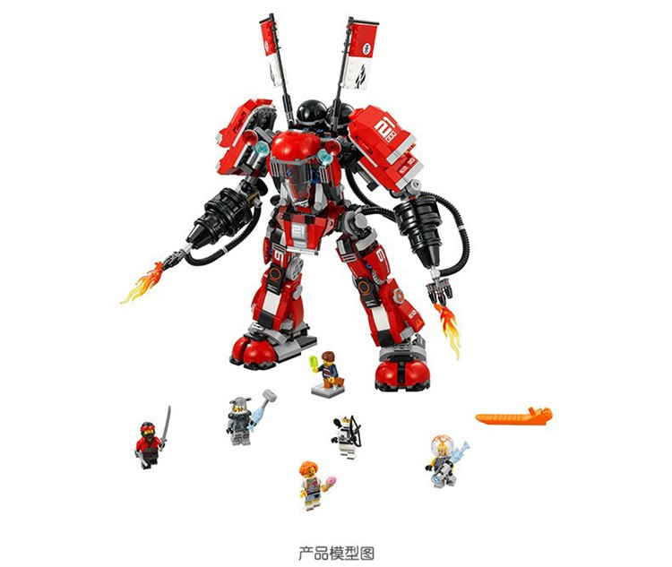 CHINA BRAND  bricks Toys  DIY Building Blocks Compatible with Lego Movie Fire Mech 70615 hc9009 1650pcs pikachu cartoon movie series without original box building blocks diamond bricks toys compatible with loz