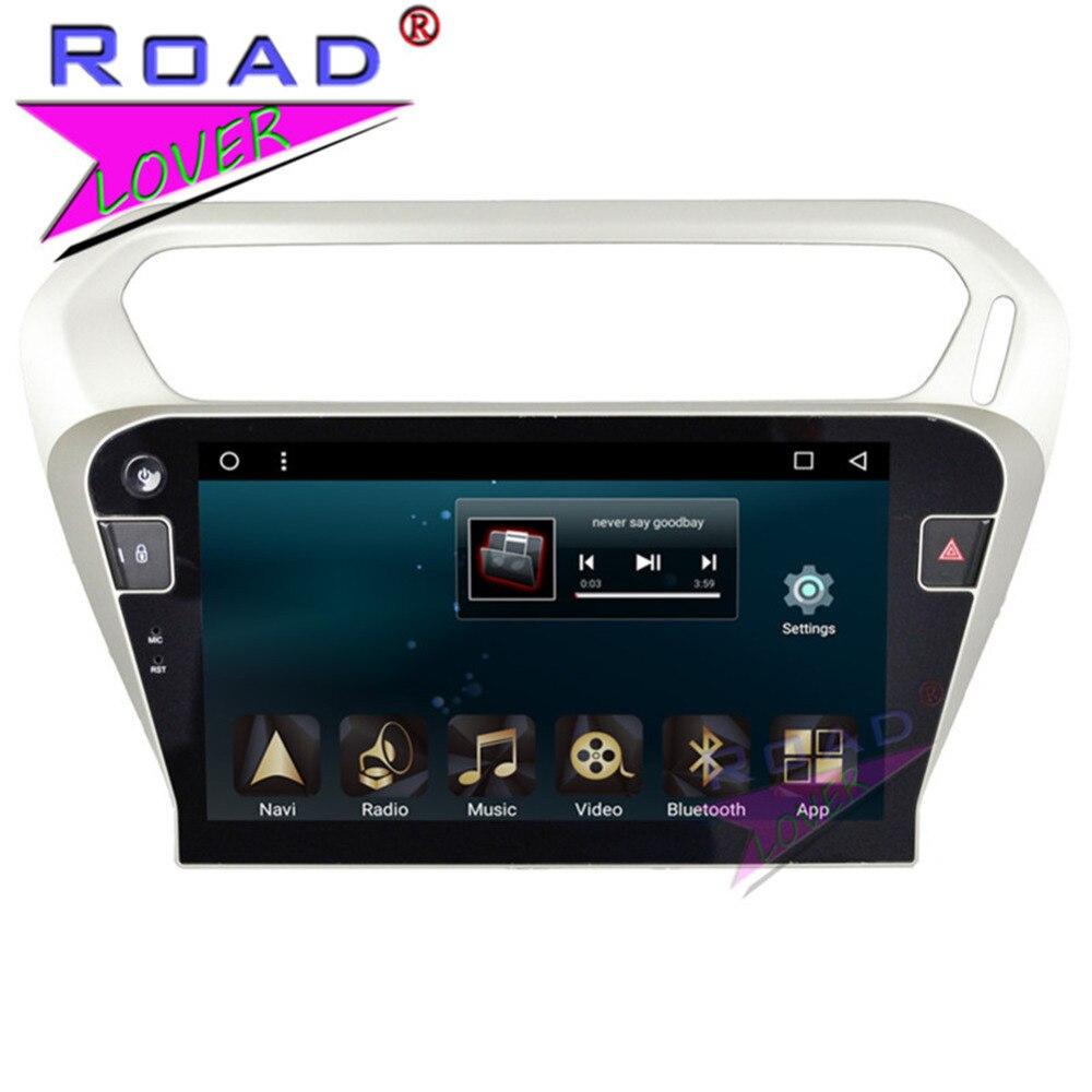 TOPNAVI 2G + 32 GB Android 7.1 Octa base Unité De Tête de Voiture Lecteur Pour Citroen C-Elysee 2014/Peugeot 301 2014 Stéréo GPS Navigation 2Din