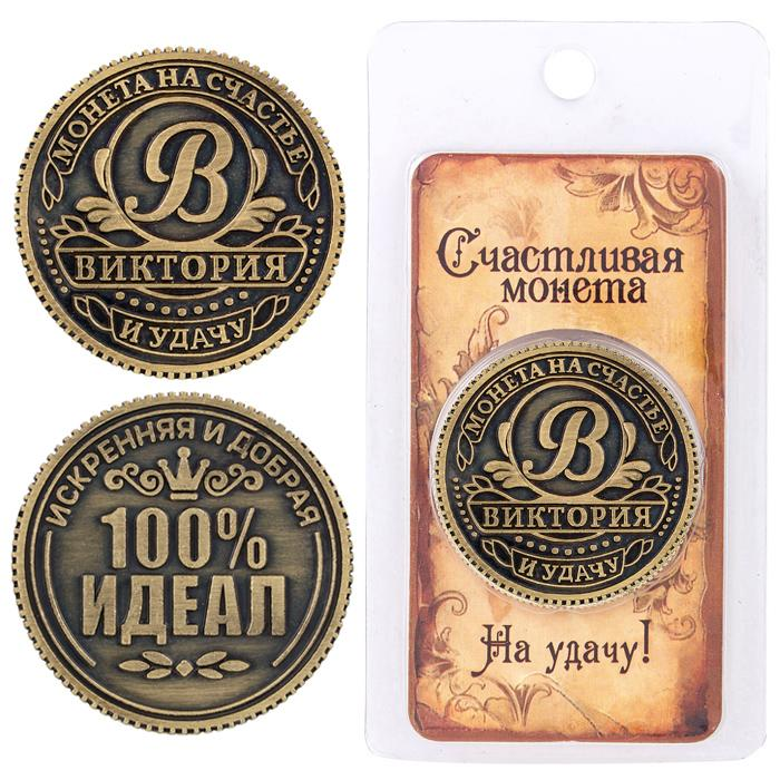 Coin replica Vintage Home decor Retro Russian Rouble coins purse metal gift craft Coin on the substrate