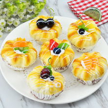 050 Imitation bread soft and fragrant cake model set, Photo Props fridge cupboard display 7.5*5cm