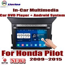 DVD плеер автомобиля для Honda Pilot 2009 ~ 2015 gps-навигатор Android 8 Core A53 процессор ips ЖК дисплей экран Радио BT USB AUX wi fi(China)