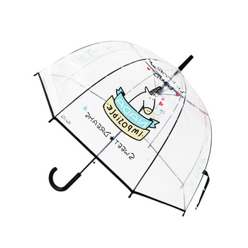 Unicorn Rainbow & Stars Umbrellas