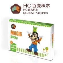 HC Magic Blocks Japanese Anime Cartoon Goofy Bricks Doll Building Blocks Anime Toys Auction Model Toy Kids HC9050