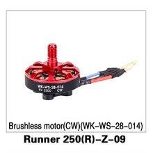 CW Motor Sin Escobillas (WK-WS-28-014) Runner 250 (R)-Z-09 para Walkera Runner 250 Antelación GPS RC Drone Quadcopter Piezas Originales