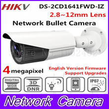 New Released HiK 4MP CMOS Motorized Vari-Focal Network Bullet Camera DS-2CD1641FWD-IZ replace DS-2CD2645F-IZ 2.8~12mm Lens IP67
