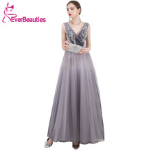 Prom Dresses Long 2019 Tulle Beaded V-Neck Vestidos De Gala Elegant Dress Evening Party