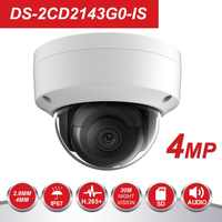 Original HIK 4MP POE IP Camera H.265 DS-2CD2143G0-IS 4 Megapixels Outdoor WDR Video Surveillance Security Cameras IR 30M Audio