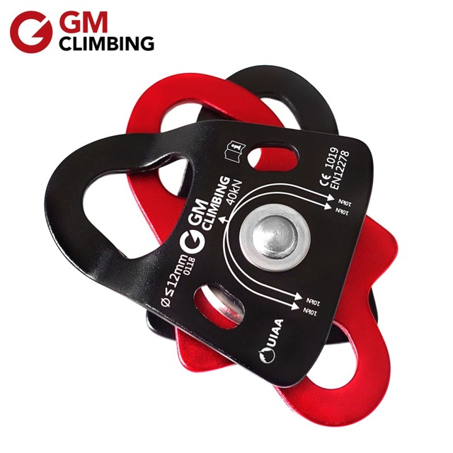 GM CLIMBING Pulley System (MA 5:1)