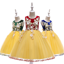 Girls Flower Dress Fringed Pearl Princess Wedding Party Dresses Kids Elegent Evening Ball Gowns Birthday Dress For Girls Vestido luxury mermaid long flower girl dress wedding princess dress red beading evening kids girls dress for birthday party show gowns