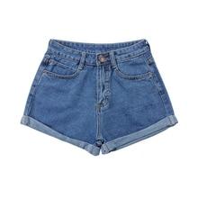 Stylish Retro Women Girls Slim High Waist Curling Denim Jeans Shorts Pants S-4XL 2 Colors