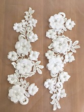Exquisite 3D Venice Lace Applique Pair with Rhinestone at Center , Beaded Bridal for Garters, Gowns Embellishment