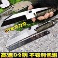 Высокое качество армейский выживания высокопрочный нож ножи для дикой природы незаменимый Самозащита Походный нож охотничий открытый инс...