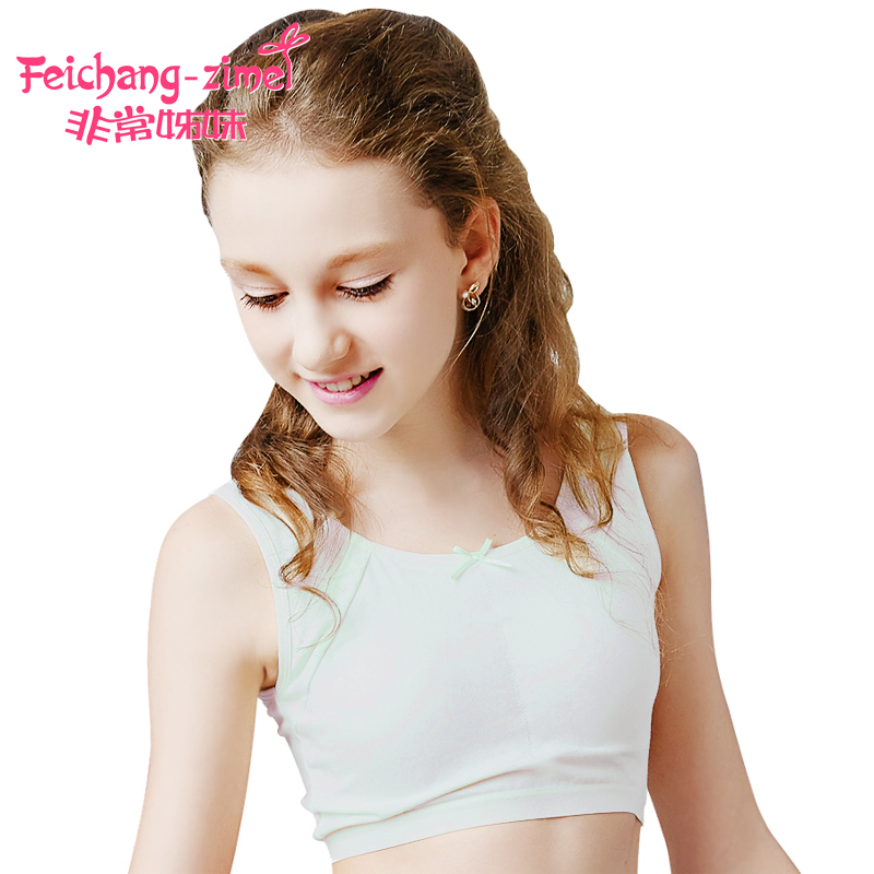 2017 free shipping feichangzimei teenage girl underwear