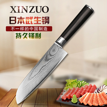 XINZUO sharp 7″ inch santoku knife Japanese VG10 Damascus steel kitchen knife sharp chef knife ebony wood handle free shipping