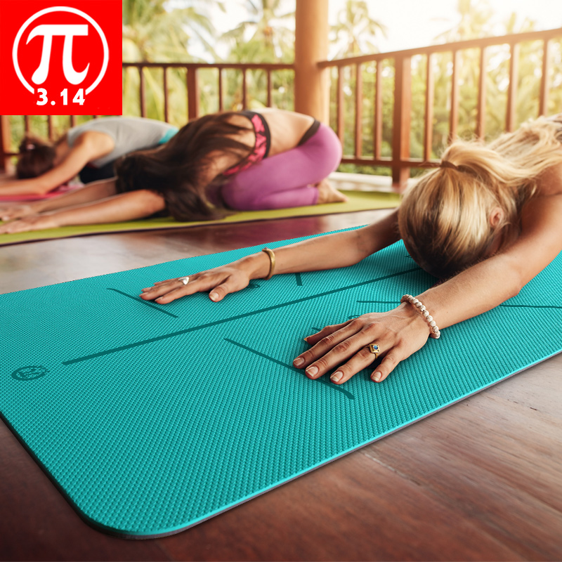 80cm wideThick pvc Yoga mats fitness environmental tasteless Lose Weight Exercise fitness yoga gymnastics mats Indoor gymnastics mat thick four folding panel fitness exercise 2 4mx1 2mx3cm