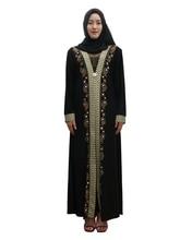Arab Attire Elegant Abaya Muslim Women Embroidery and Diamond Long Dresses without Scarf