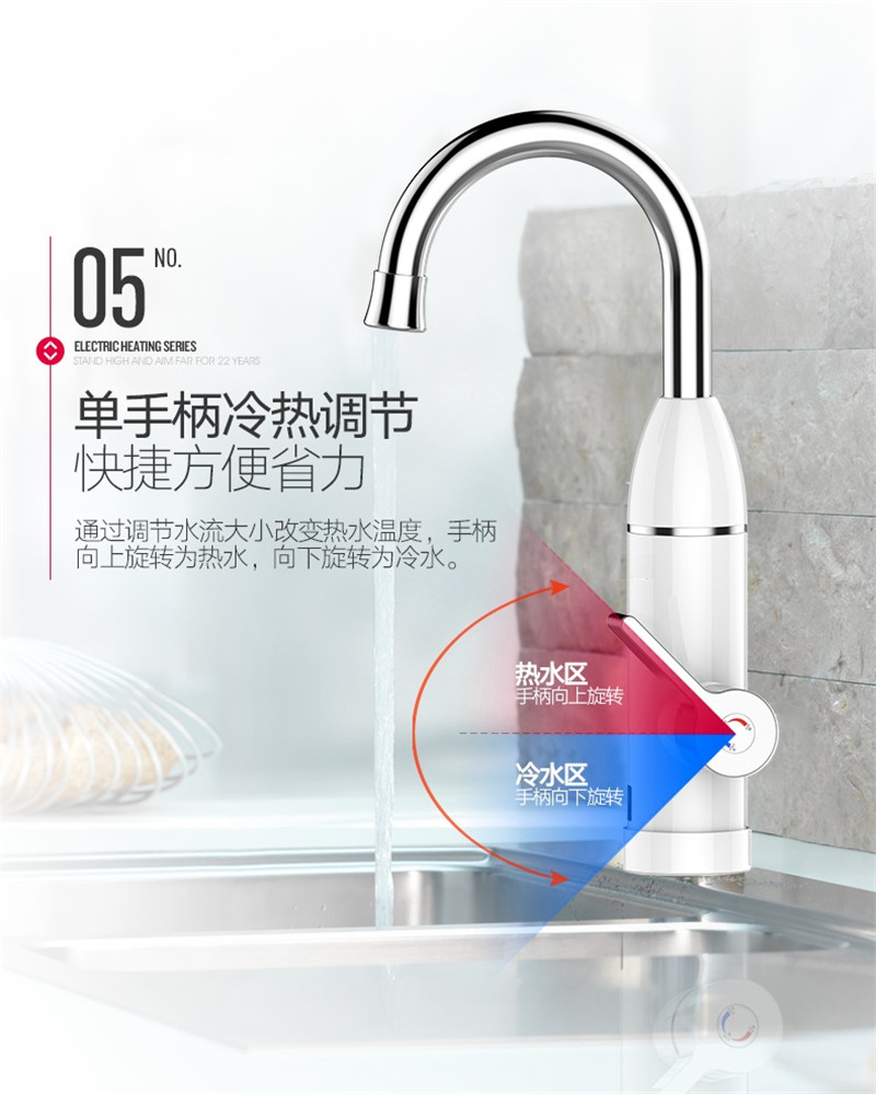 ZGD9-2, aquecedor de água tankless elétrico instantâneo