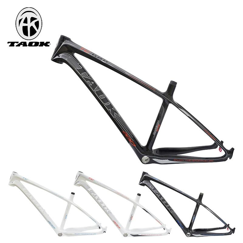 26 inch mountain bicycle frame 3k carbon fiber tripod tapered head tube carbon bike frame