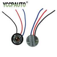 YCCPAUTO-2 uds. BAY15D de casquillo de bombilla, portalámparas P21/5W, Conector de Base de adaptador para luz de freno, accesorios de plástico para coche