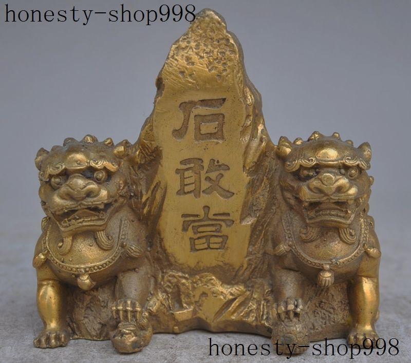 Artisanat statue fengshui laiton richesse pièce yuanbao doré crapaud chou cheval statue
