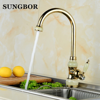 European Jade And Gold Kitchen Faucet Hot And Cold Vegetables Basin Rotating Taps All Copper Antique