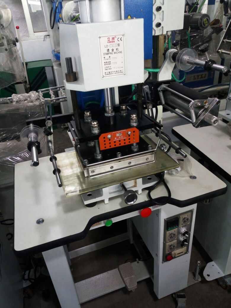 Automatic Hot Stamping Foil Machine Pneumatic bronzing machine LZ-90-B card leather stamping shoes logo stamper used in leather logo coding automatic pneumatic dialling stamping machine