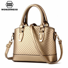 2017 Luxury Handbags Women Bags Designer Gold Leather Briefcase Female Shoulder Crossbody Bags Fashion Women Hand