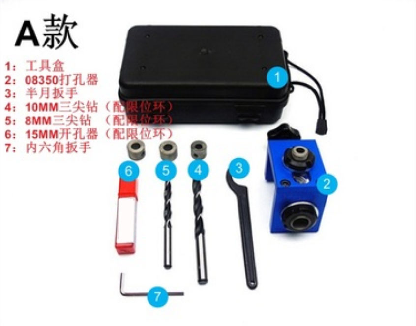 Woodworking Drilling locator tool kit woodworking Hole cutter