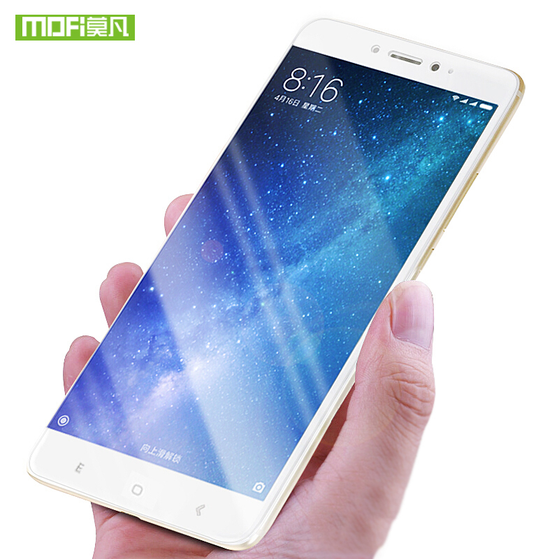 xiaomi mi max 2 glass screen protector tempered 9H 2.5D full coverage film original moif xiaomi mi max2 glass cover protection