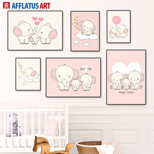 Pink Elephant Balloon Love Quotes Cartoon Nordic Canvas Posters And Prints Wall Art Painting Pictures Baby Kids Room