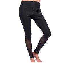 Barathrum 2017 Athleisure Leggings Women Mesh Splice Fitness Slim Black Legging Sportswear Clothing New Leggins Hot Bodybuilding