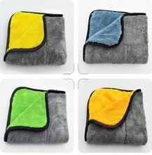 2018 Size 45*38CM Car Cleaning Drying Cloth Car Wash Microfiber Towel Car Care Wax Polishing Detailing Towels Car Washing Towel