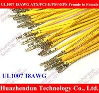 1000 шт./лот ul1007 18awg atx/pci e/psu/EPS женский/мужской, мужчинами обжимной вывод Шпильки Провода желтый/Черный цвет; 40 см