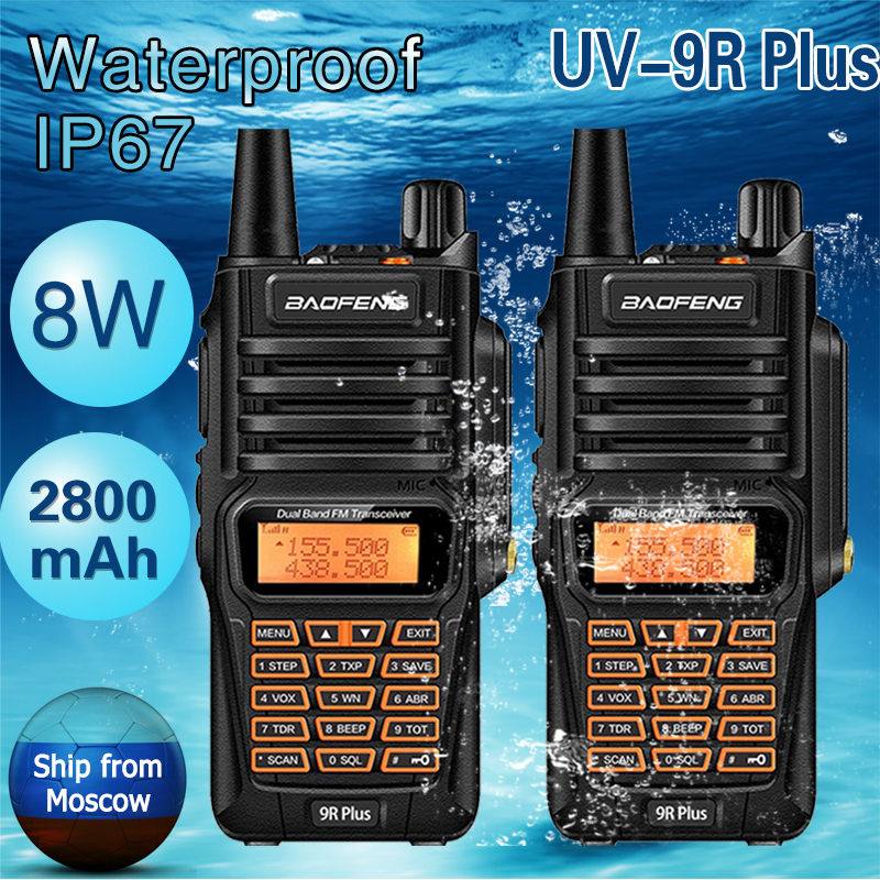 2PCS Baofeng UV 9R Plus IP67 Waterproof Walkie Talkie 8Watts Ham Portable CB Radio Pofung 8W